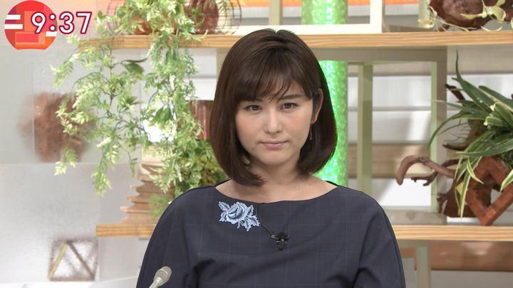 2018年02月01日宇賀なつみの画像16枚目