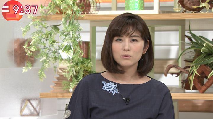 2018年02月01日宇賀なつみの画像17枚目