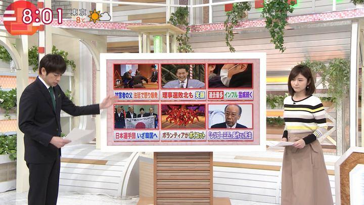 2018年02月05日宇賀なつみの画像03枚目