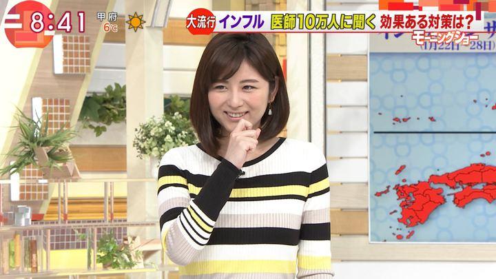 2018年02月05日宇賀なつみの画像11枚目