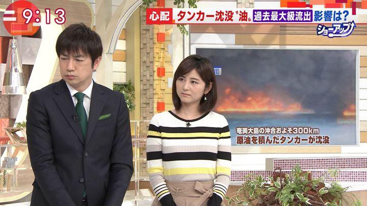 2018年02月05日宇賀なつみの画像15枚目