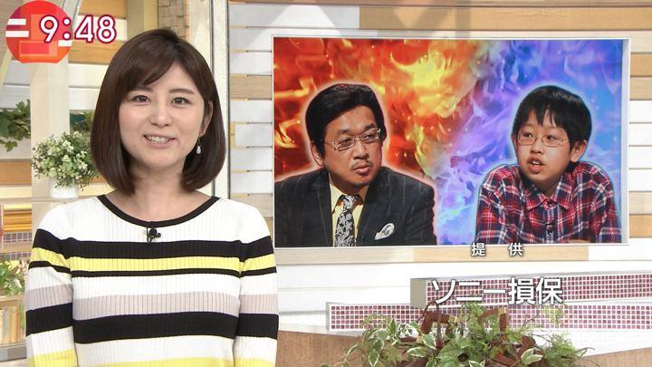 2018年02月05日宇賀なつみの画像38枚目