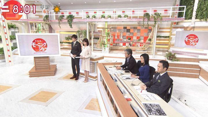 2018年02月06日宇賀なつみの画像03枚目