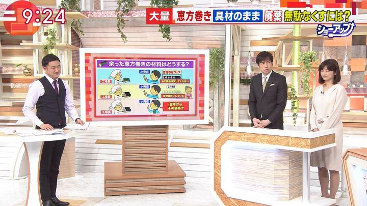 2018年02月06日宇賀なつみの画像16枚目