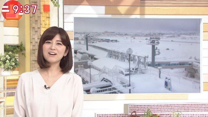 2018年02月06日宇賀なつみの画像22枚目