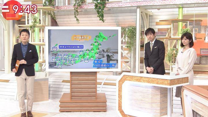 2018年02月06日宇賀なつみの画像24枚目