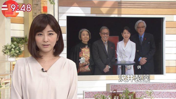 2018年02月06日宇賀なつみの画像26枚目