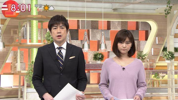 2018年02月08日宇賀なつみの画像04枚目