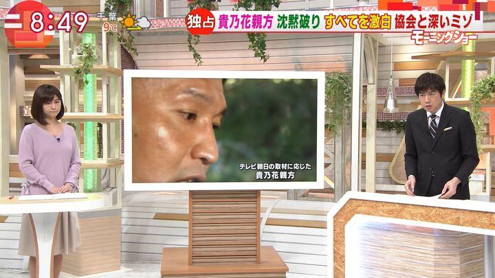 2018年02月08日宇賀なつみの画像11枚目