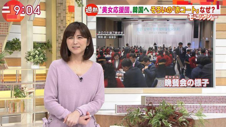 2018年02月08日宇賀なつみの画像12枚目
