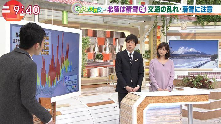 2018年02月08日宇賀なつみの画像16枚目
