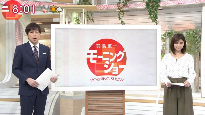 2018年02月09日宇賀なつみの画像04枚目