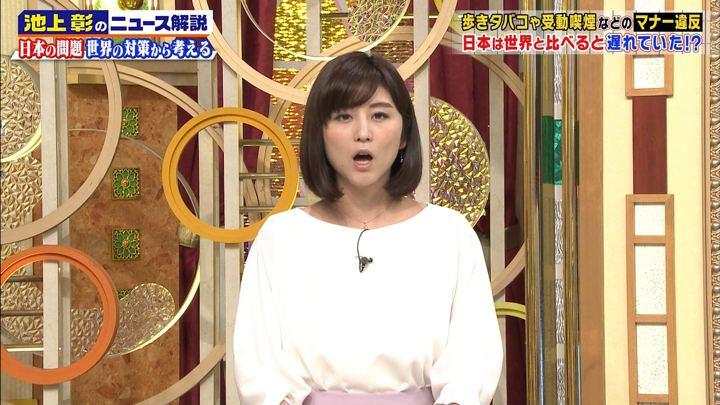 2018年02月10日宇賀なつみの画像04枚目