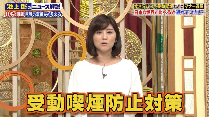 2018年02月10日宇賀なつみの画像05枚目