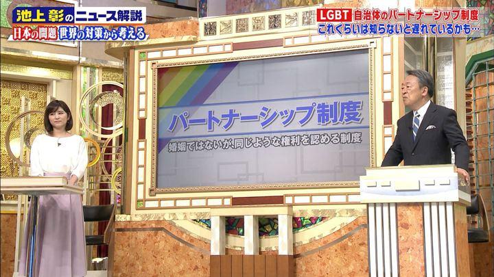 2018年02月10日宇賀なつみの画像07枚目