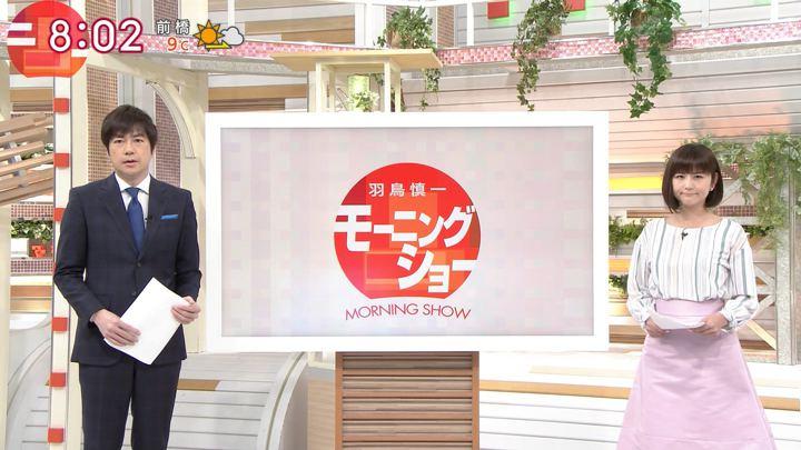 2018年02月19日宇賀なつみの画像02枚目