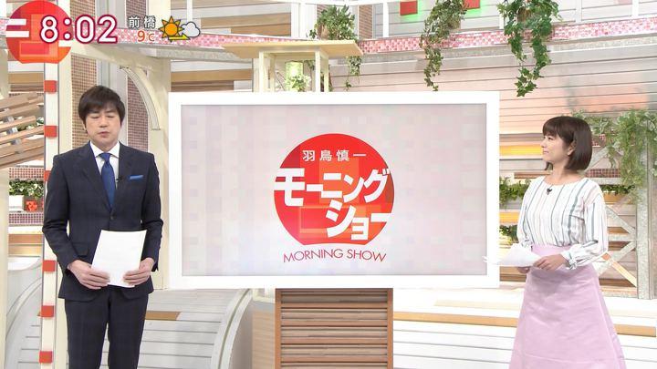 2018年02月19日宇賀なつみの画像03枚目