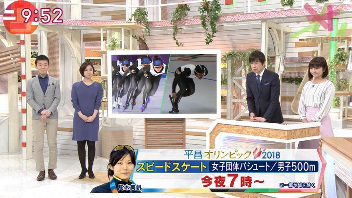2018年02月19日宇賀なつみの画像23枚目