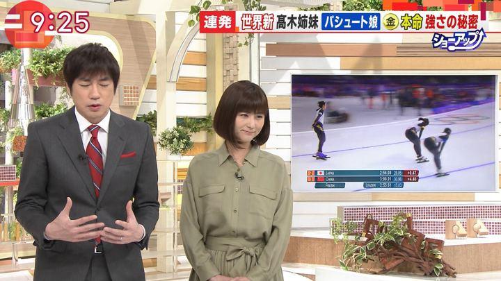 2018年02月20日宇賀なつみの画像17枚目