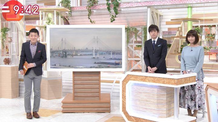 2018年02月21日宇賀なつみの画像57枚目