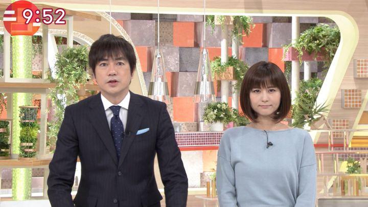 2018年02月21日宇賀なつみの画像63枚目