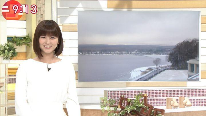 2018年02月23日宇賀なつみの画像11枚目