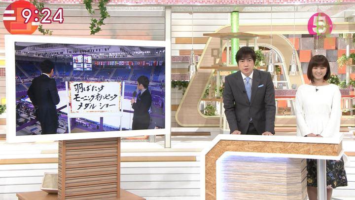 2018年02月23日宇賀なつみの画像16枚目
