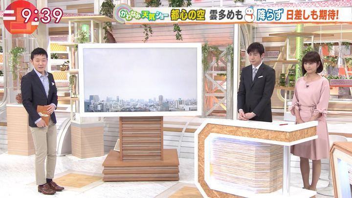 2018年02月26日宇賀なつみの画像14枚目