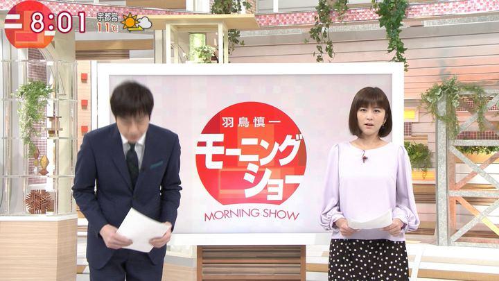 2018年02月27日宇賀なつみの画像01枚目