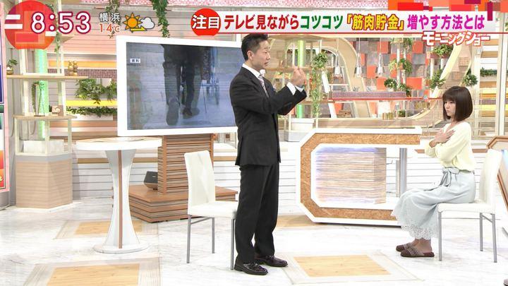 2018年02月28日宇賀なつみの画像12枚目