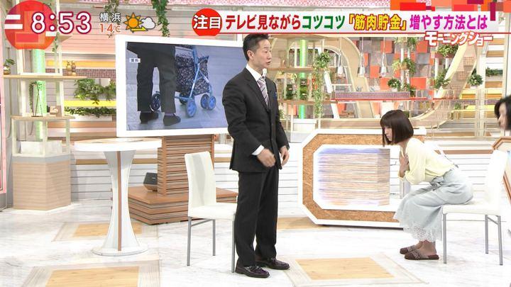 2018年02月28日宇賀なつみの画像13枚目