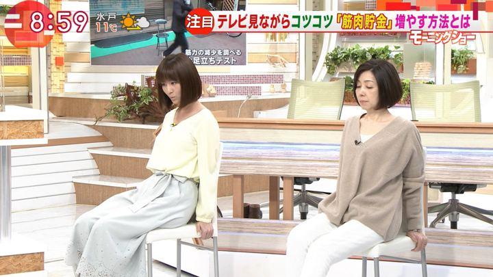 2018年02月28日宇賀なつみの画像22枚目