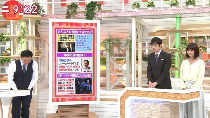 2018年02月28日宇賀なつみの画像40枚目