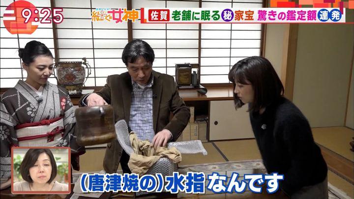 2018年02月28日宇賀なつみの画像45枚目