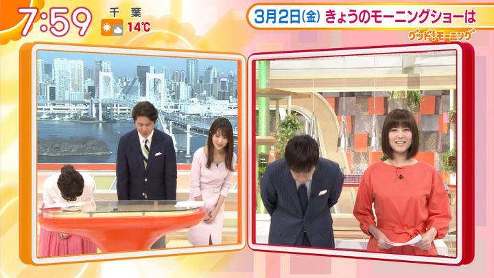 2018年03月02日宇賀なつみの画像01枚目
