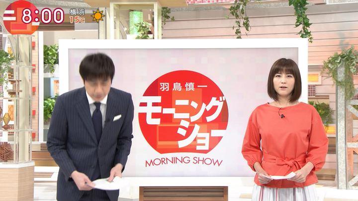 2018年03月02日宇賀なつみの画像02枚目