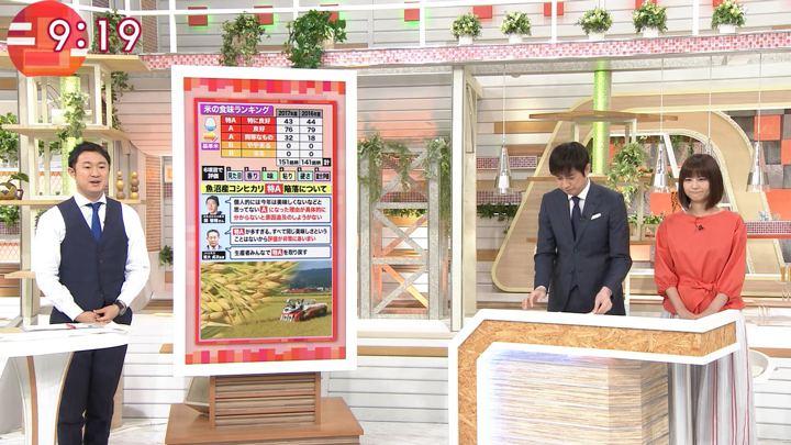 2018年03月02日宇賀なつみの画像14枚目