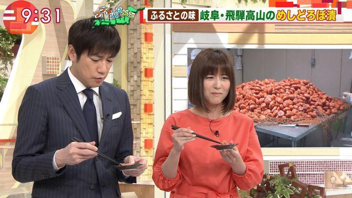 2018年03月02日宇賀なつみの画像16枚目