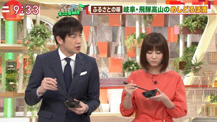 2018年03月02日宇賀なつみの画像20枚目