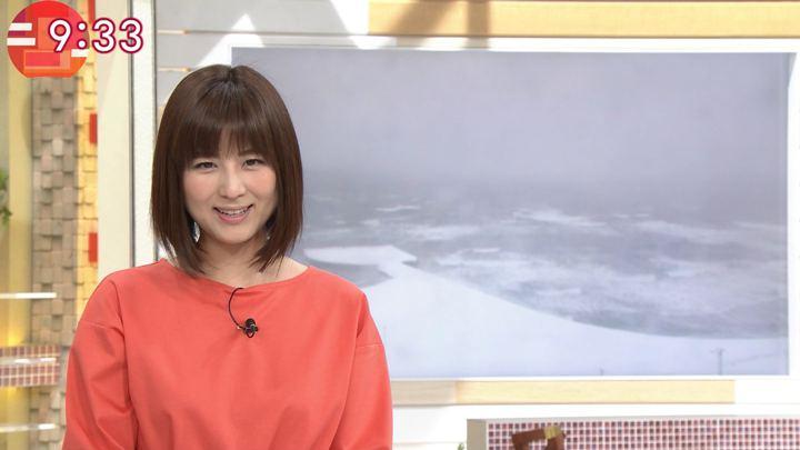 2018年03月02日宇賀なつみの画像21枚目