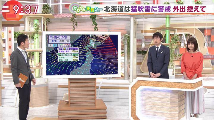 2018年03月02日宇賀なつみの画像23枚目