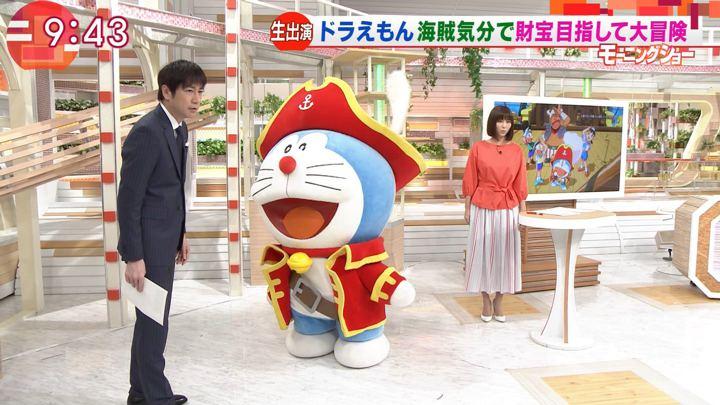 2018年03月02日宇賀なつみの画像30枚目