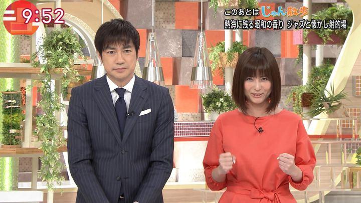2018年03月02日宇賀なつみの画像37枚目