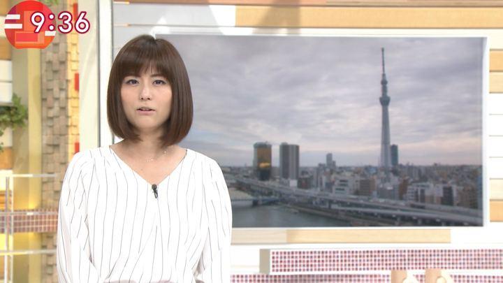 2018年03月06日宇賀なつみの画像25枚目