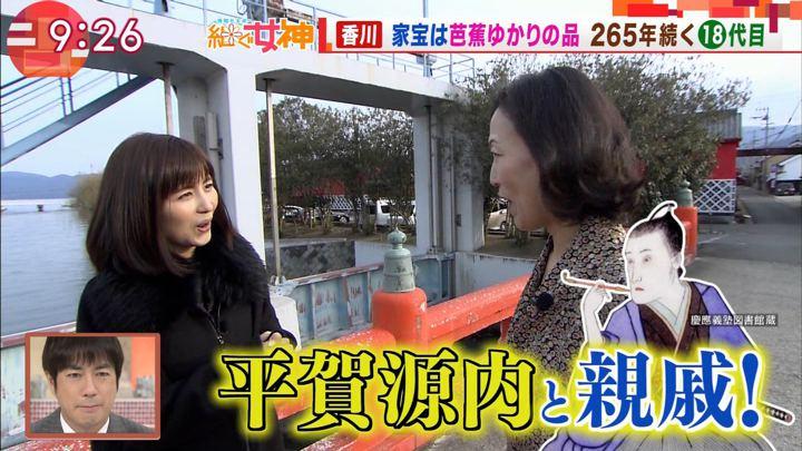 2018年03月07日宇賀なつみの画像10枚目