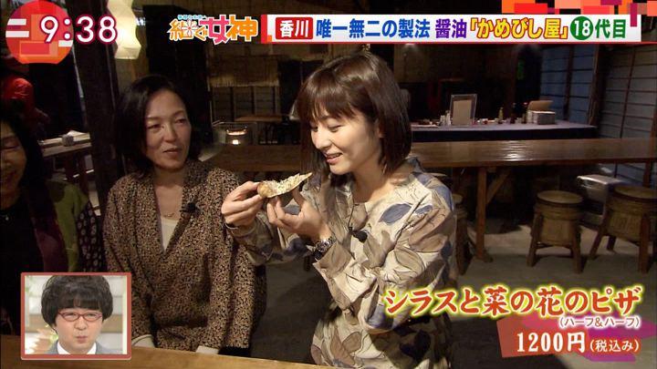 2018年03月07日宇賀なつみの画像29枚目