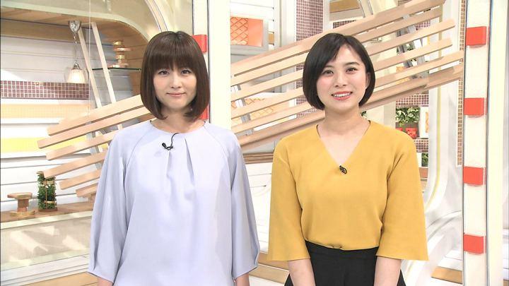 2018年03月08日宇賀なつみの画像32枚目