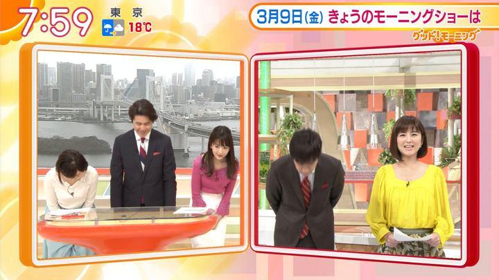 2018年03月09日宇賀なつみの画像01枚目