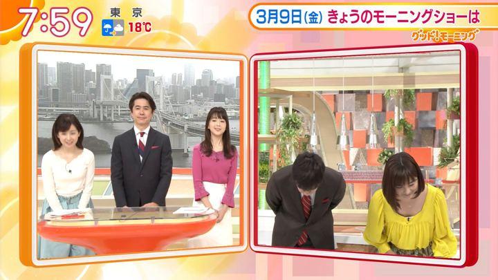 2018年03月09日宇賀なつみの画像02枚目