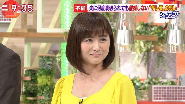 2018年03月09日宇賀なつみの画像19枚目